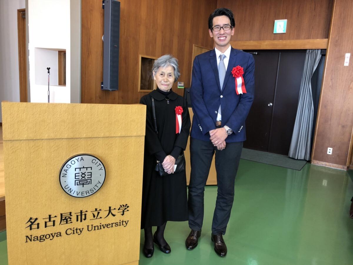 母校の名古屋市立大学で講演しました