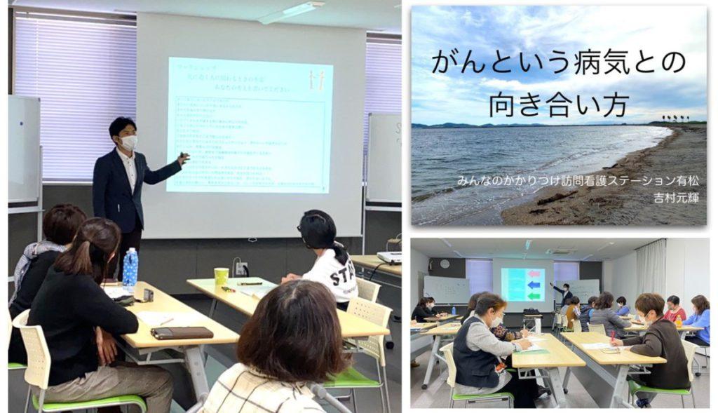 名古屋市緑区介護保険事業所でターミナルケア研修会の講師をしました